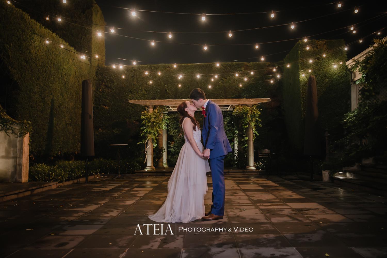 , Melbourne Wedding Photography – Quat Quatta