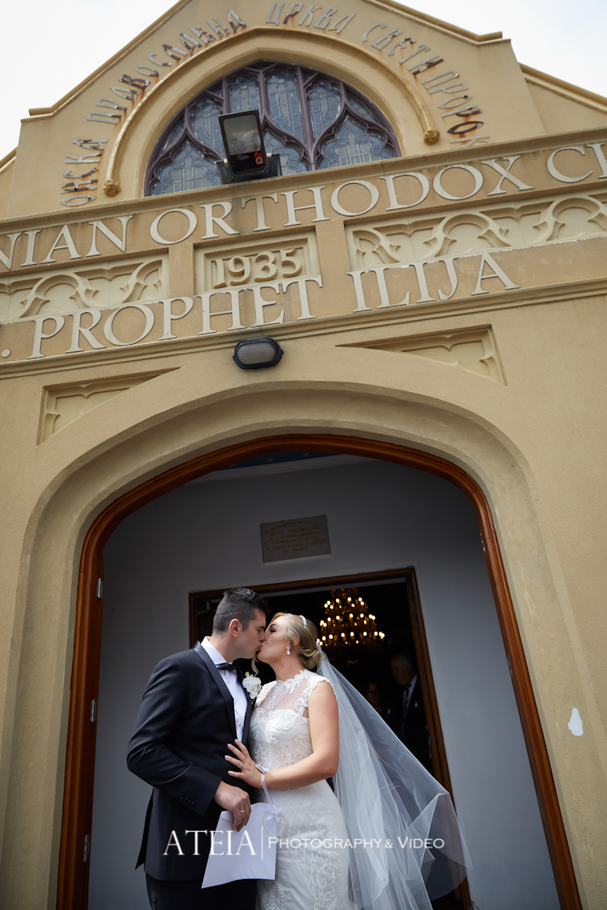 , Wedding Photography Macedonian Orthodox by ATEIA Photography & Video – Hayley and David