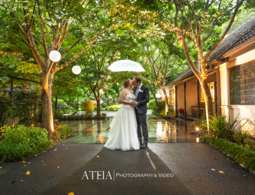 Poets Lane Wedding Photography Melbourne by ATEIA Photography & Video