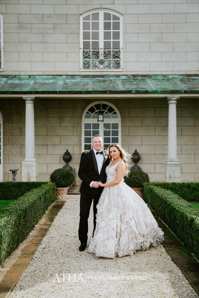 , A COVID19 Wedding in Victoria's Most Elegant Venue